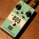 Seymour Duncan releases the 805 overdrive pedal