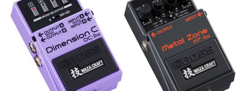 Boss Metal Zone and Dimension C